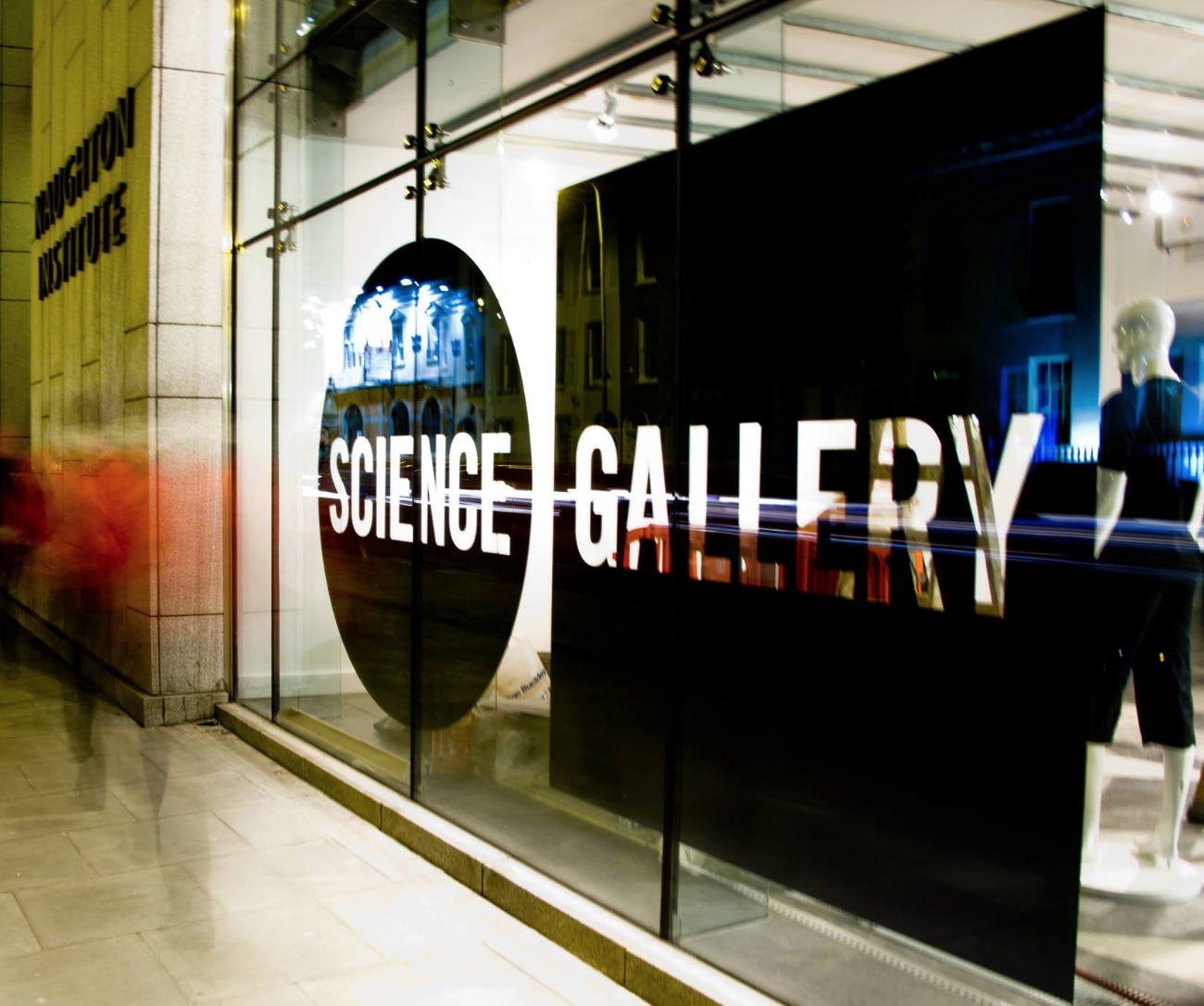 Science Gallery - YourDaysOut